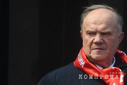 Зюганов оценил предложение перевезти тело Ленина в США