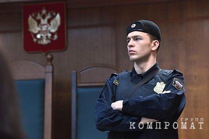 Осужденный за убийство 13-летней девочки россиянин попросил оправдать его