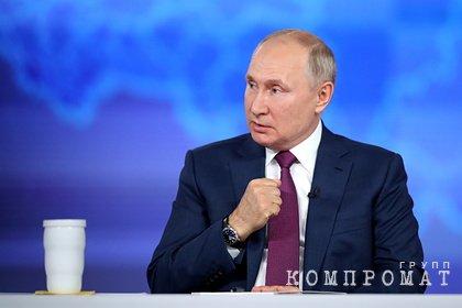 Путин заявил о завершении периода однополярного мира