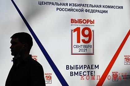 Живущим в ДНР и ЛНР россиянам позволят проголосовать на выборах в Госдуму