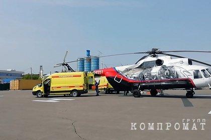 Стало известно о состоянии пострадавших при крушении вертолета на Камчатке