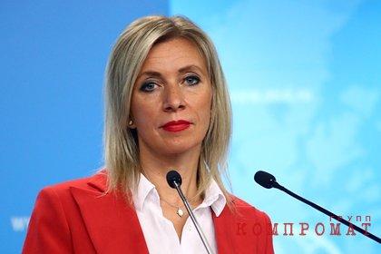 Захарова напомнила об отсутствии у России обязательств по Минским соглашениям