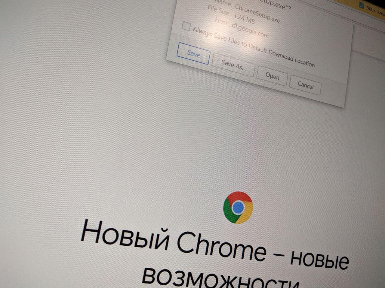 Google Chrome с пониженным потреблением оперативной памяти уже можно скачать