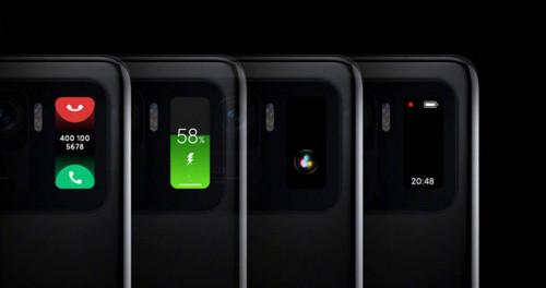Xiaomi Mi 11 Ultra позаимствовал дополнительный экран у Mi Band 5