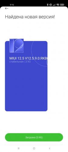 Xiaomi решила проблему с перегревом Mi 11