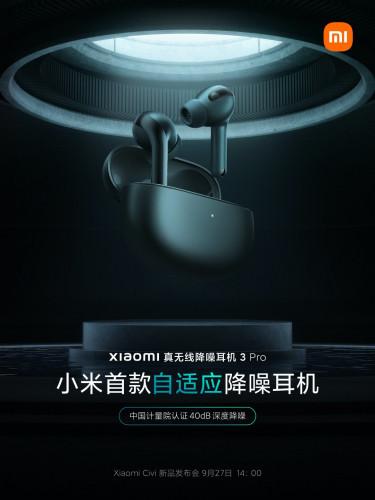 Xiaomi объявила дату выхода новых наушников с активным шумоподавлением