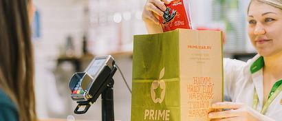 В сети кофеен Prime протестируют платформу для автоматизации найма сотрудников