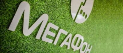 Верховный суд разберется с ценами «Мегафона» на SMS