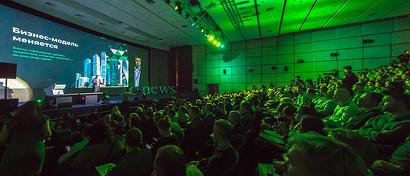 ИТ-лидеры розничной торговли выступят на CNews FORUM 2021