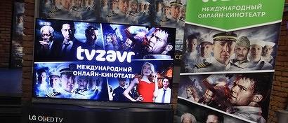 Один из старейших российских онлайн-кинотеатров в шаге от банкротства