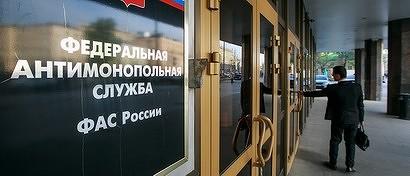 Объявлены признаки российских ИТ-компаний, к которым будут применяться карательные антимонопольные меры