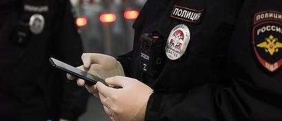 Мобильное приложение МВД научат бороться с телефонными мошенниками за 45 миллионов