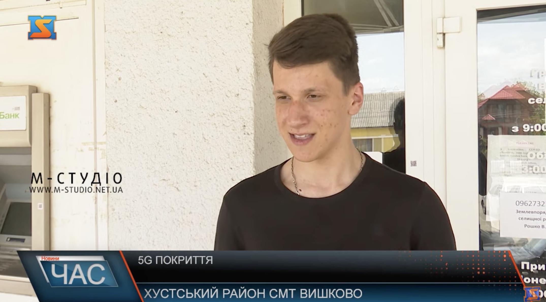 На Закарпатье появилась первая в Украине сеть 5G (на самом деле местные не понимают разницы и пользуются Wi-Fi)