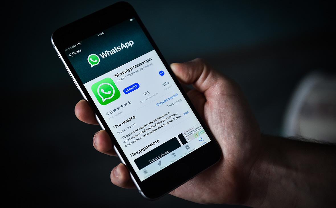 Опять передумали: WhatsApp не будет ограничивать функциональность аккаунтов пользователей, которые не примут новые правила