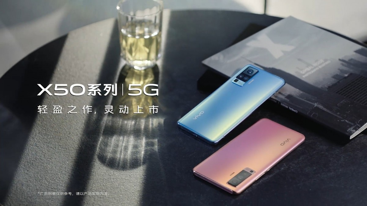 Vivo тизерит смартфоны X50 и X50 Pro с огромной камерой и необычной системой стабилизации