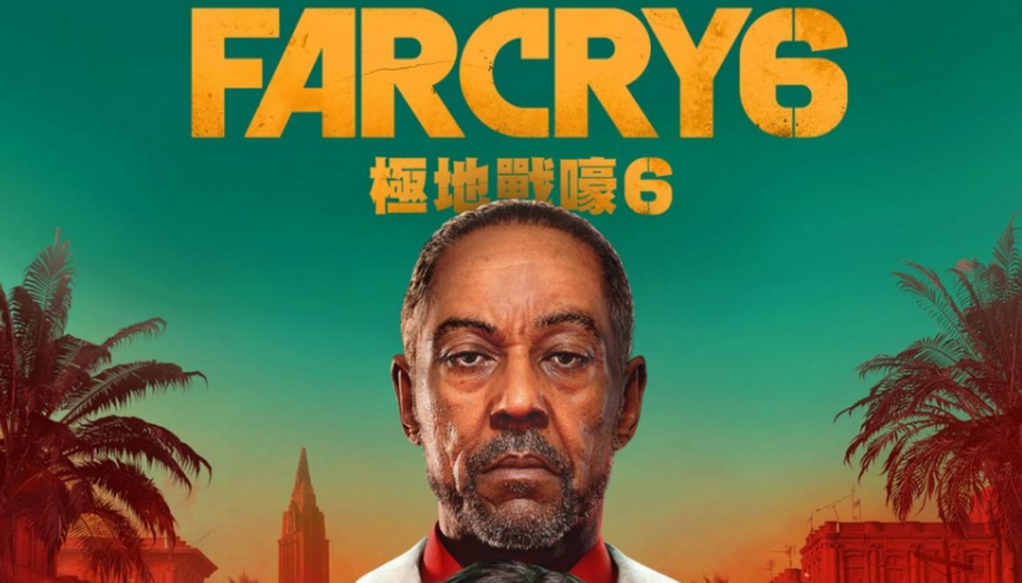 Far Cry 6 «засветилась» в PlayStation Store: раскрыт сюжет, дата релиза и версия для PlayStation 5