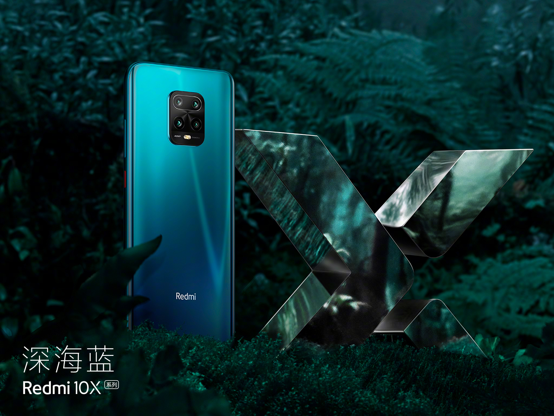 Xiaomi раскрыла некоторые особенности Redmi 10X Pro 5G: AMOLED-дисплей, батарея на 4500 мАч и квадро-камера с 30-кратным зумом
