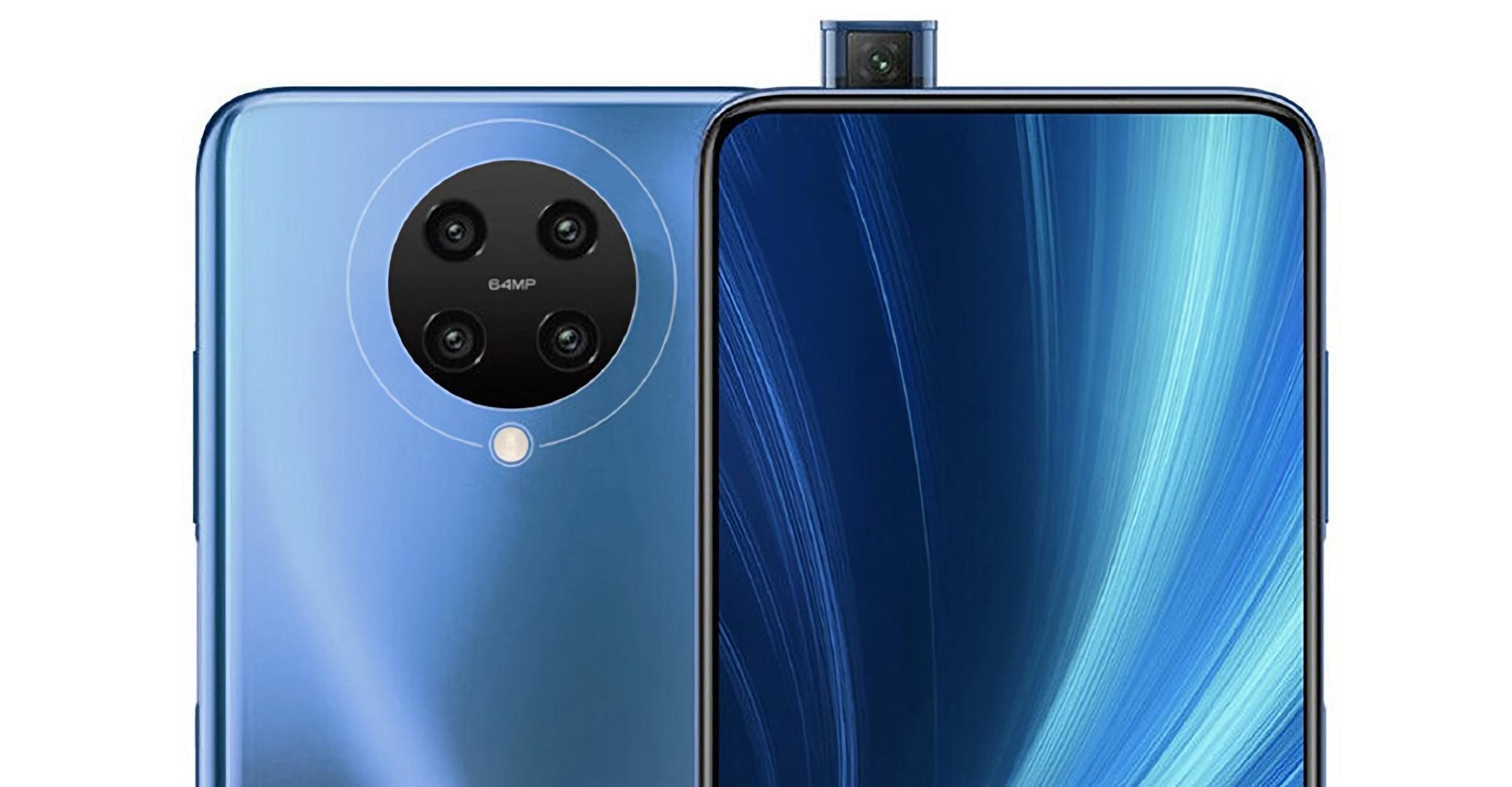 XDA: Xiaomi готовит к выходу Redmi K30 Ultra с чипом MediaTek Dimensity и выезжающей фронтальной камерой, как у Redmi K30 Pro