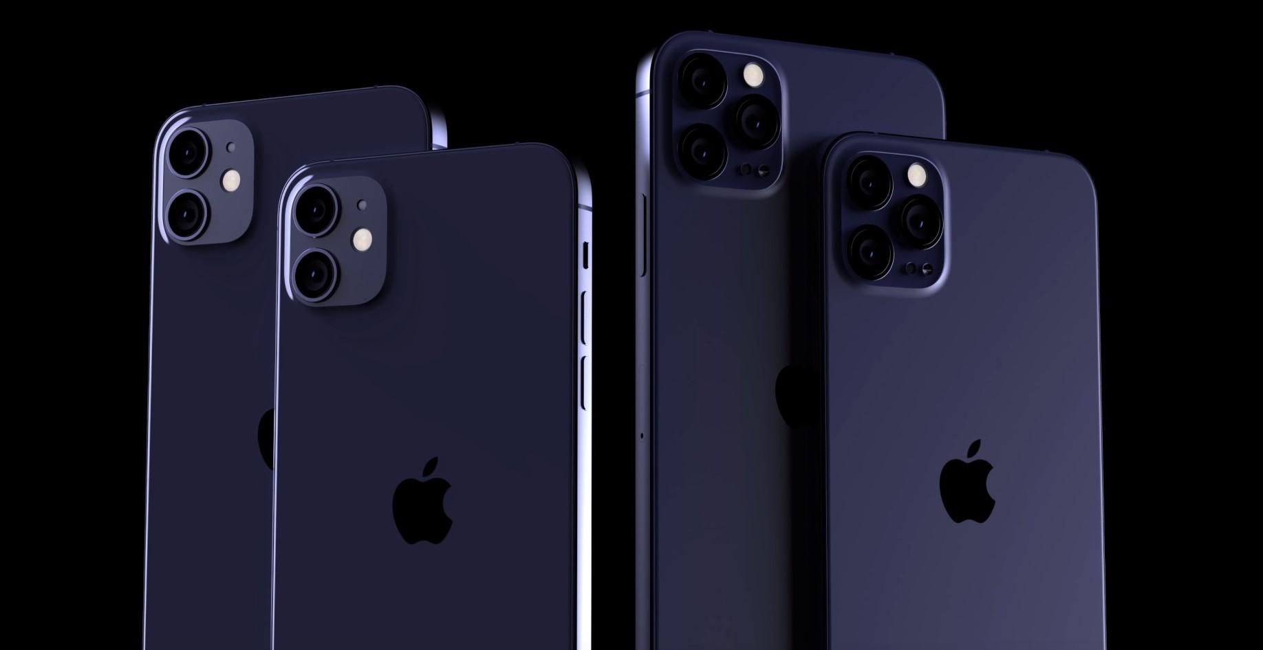 iPhone 12 Mini, iPhone 12, iPhone 12 Pro и iPhone 12 Pro Max — так будут называться новые смартфоны компании Apple