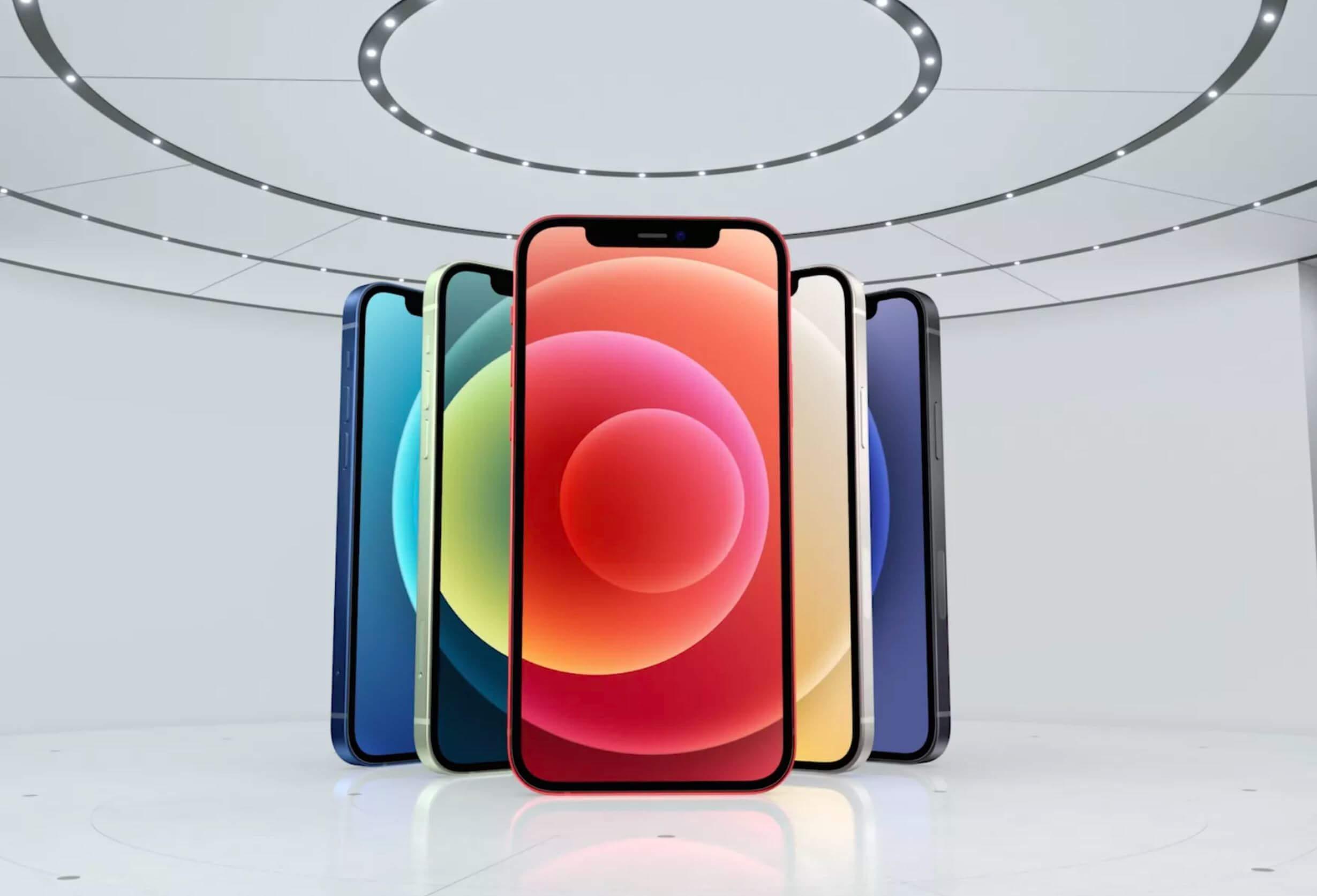 iPhone 12, iPhone 12 min, iPhone 12 Pro и iPhone 12 Pro Max получили OLED-панели Samsung и LG