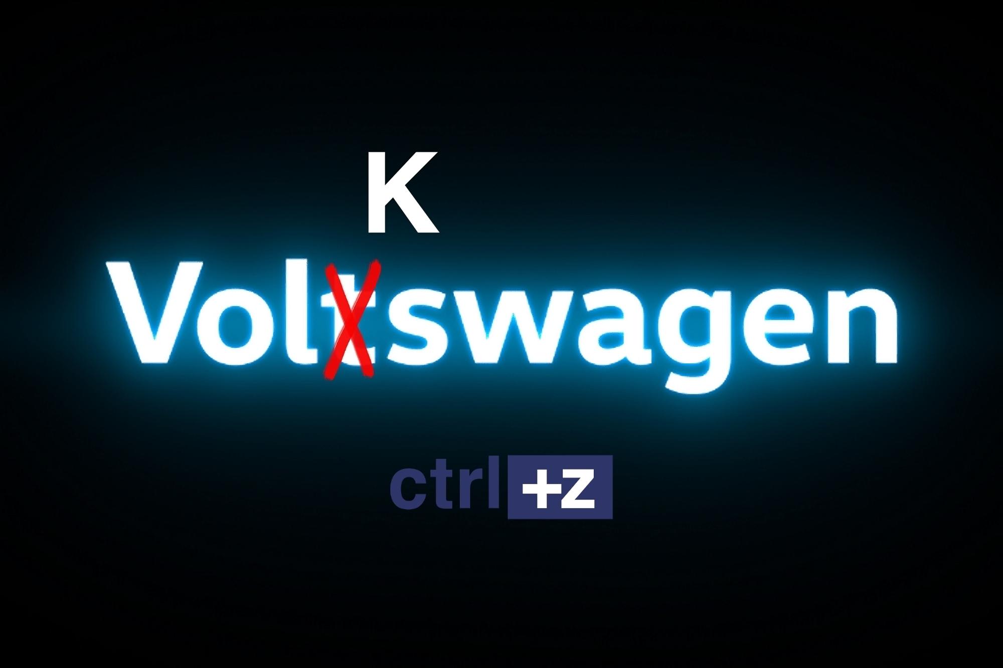 Нет, Volkswagen не собирается менять названием на Voltswagen
