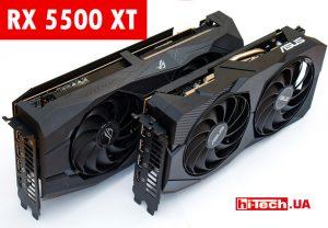 Обзор видеокарт ASUS ROG Strix Radeon RX 5500 XT и ASUS Dual Radeon RX 5500 XT EVO. В чем разница?
