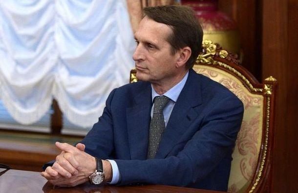 Нарышкин: Протесты в Белоруссии организованы США