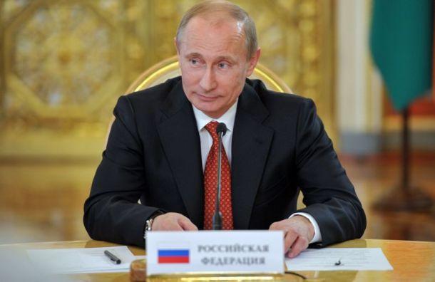 Путин подписал закон о неприкосновенности бывших президентов и их родных