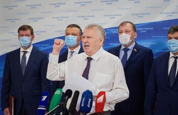 Жириновский поздравил Фургала с днем рождения