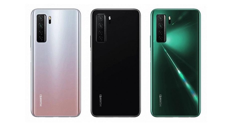 Huawei презентовала облегченный флагман P40 Lite 5G с быстрой зарядкой и NFC