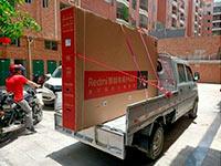 Глава Redmi одним из первых купил огромный телевизор Redmi Max 98