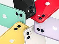 iPhone XR и iPhone 11 Pro снимут с продажи после выпуска iPhone 12