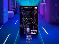 Xiaomi представила уникальную кредитную карту Xiaomi GF