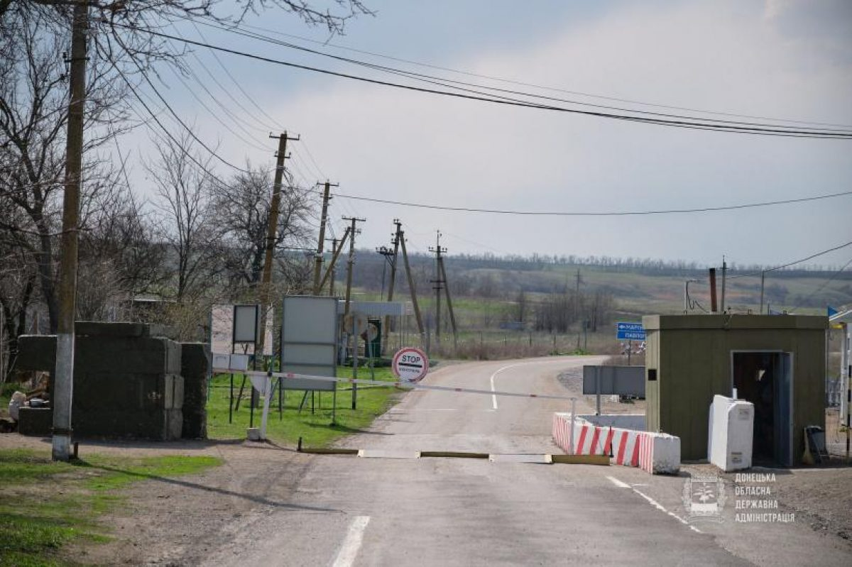 Социологи рассказали, много ли украинцев верят в возвращение ОРДЛО и Крыма