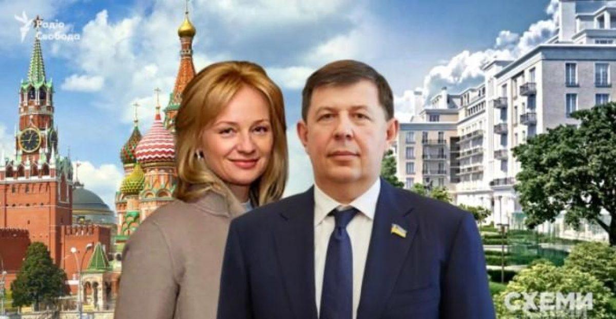 Жена Козака сменила фамилию, имя и отчество, чтобы избежать санкций - журналист