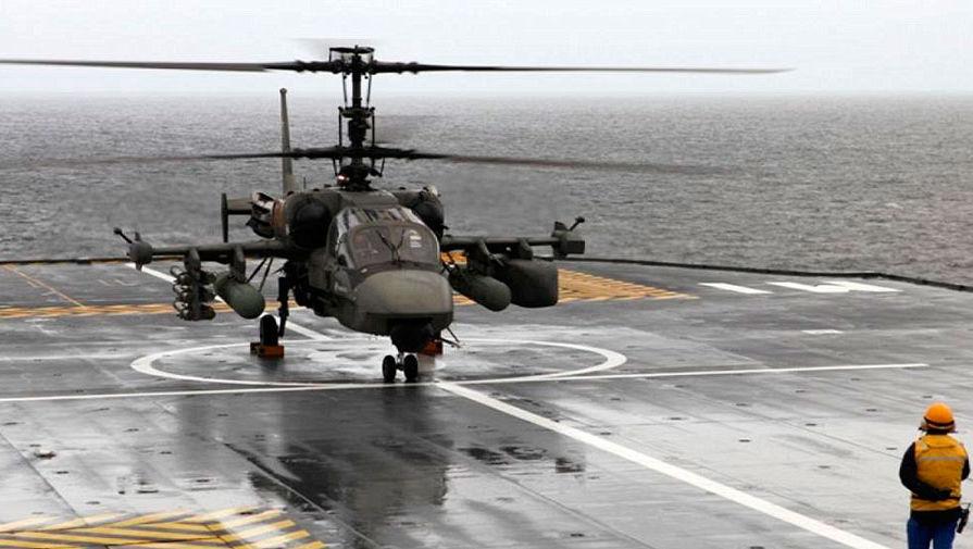 Завершились испытания боевого вертолета Ка-52К 'Катран'