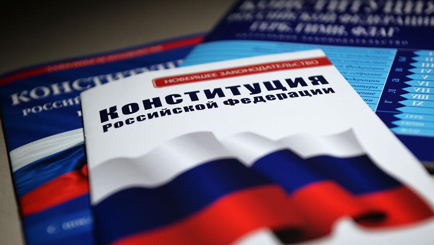С 5 июня выявлено более 2500 фейков о голосовании по поправкам к Конституции