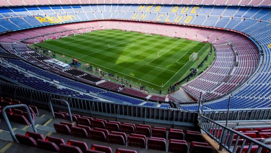 Бывший президент 'Барселоны': наш клуб недостаточно уважают