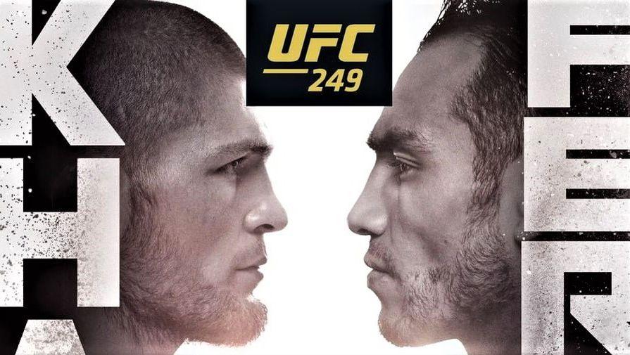 Президент UFC не уверен, что Хабиб и Фергюсон подерутся в 2020 году