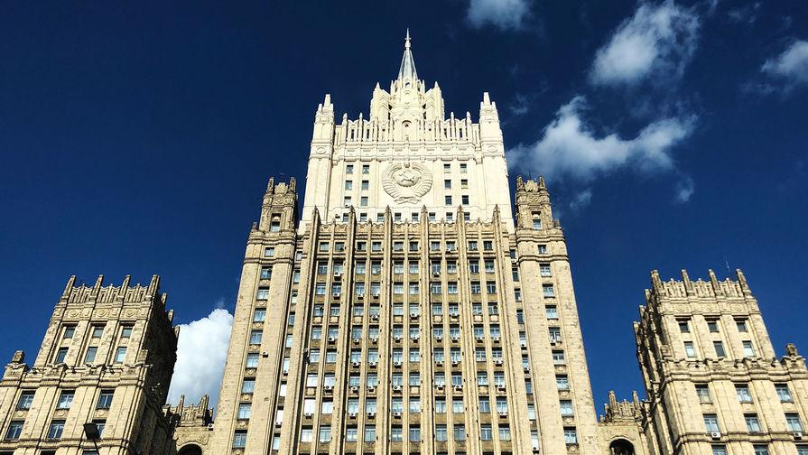 В МИД РФ сочли внутриполитической борьбой заявления о вмешательстве в выборы в США