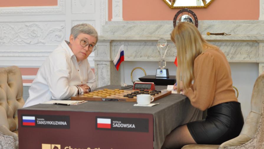 Россиянка Тансыккужина отстояла титул чемпионки мира по шашкам