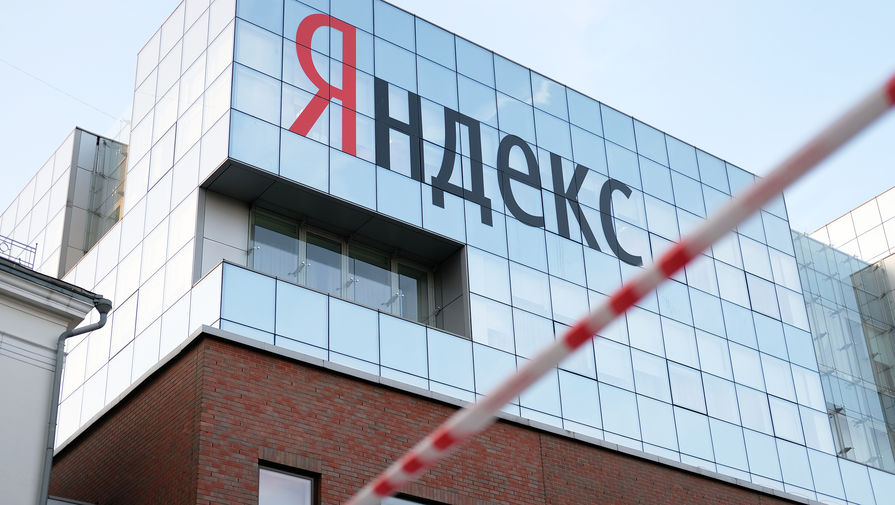 'Яндекс' подал в суд на ФАС