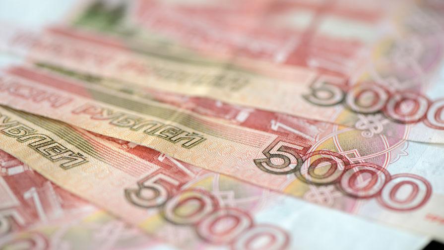 Абхазия погасила кредит перед Россией в размере 700 млн рублей