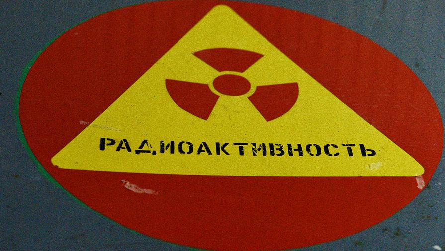 МАГАТЭ: радиация из неизвестного источника над Европой не угрожает населению