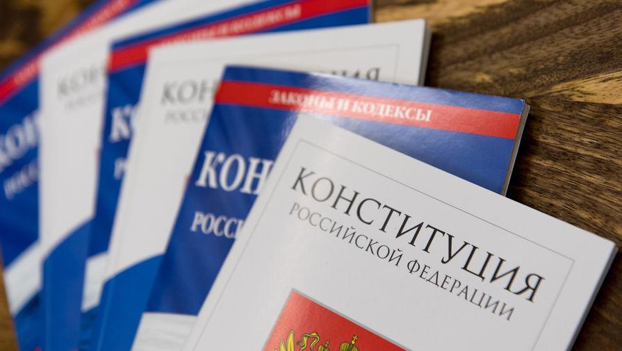 ЦИК: избирательная система готова к голосованию по поправкам в Конституцию
