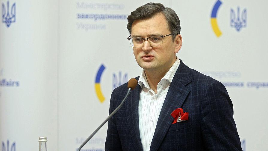 Глава МИД Украины заявил о подготовке плана по 'деоккупации' Крыма