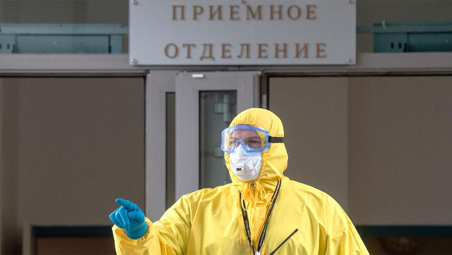 У трех футболистов 'Сампдории' обнаружен коронавирус