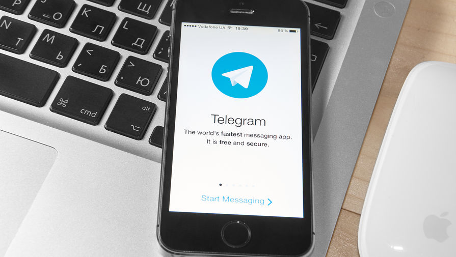 Российский МИД поздравил с днем рождения команду Telegram
