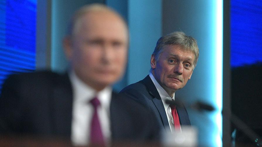 Кремль ответил на то, что Байден назвал Трампа 'щенком Путина'