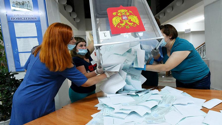 Чиновников и блогеров наградят за работу на голосовании по Конституции